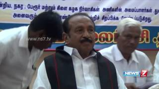 Vaiko speaks about techie Swathi murder | News7 Tamil