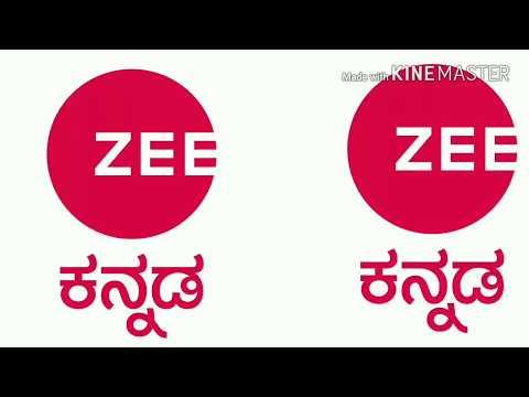 Zee Kannada Next Reality Show