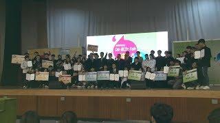 2018 DA 링크+Fair&청년창업Festival 스…