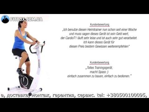 Велотренажер atlas sport кардио отзывы