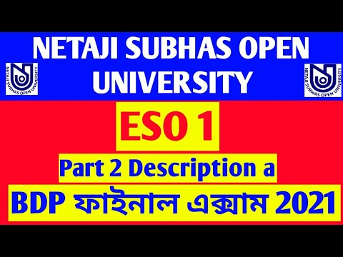 Download NSOU BDP ESO 1 FINAL EXAM ANSWERS    BDP ESO 1 FINAL EXAM ANSWERS    ESO 1 EXAM ANSWERS 2021