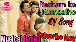 ... ,musical ismail, ,resham ka rumal hot remix mp3, song download, ,re...