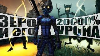 Borderlands 2 | Повышаем урон Зеро до 200 раз - секрет комбинации навыка и уникального РПГ!