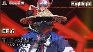 ซากคน - หน้ากากอีกาน้ำ | The Mask Project A