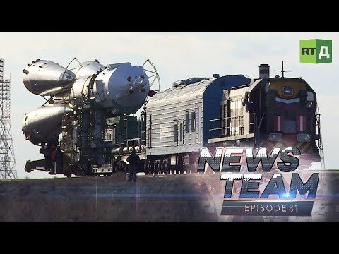 "News Team: space rocket ""Soyuz"" (E81)"