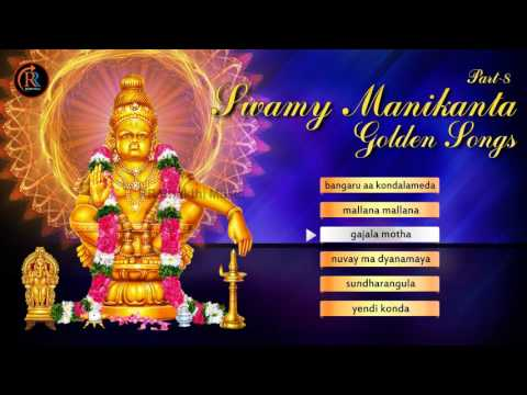 Swamy Manikanta 61 Golden Songs - LORD SABARIMALA AYYAPPA BHAKTHI SONGS