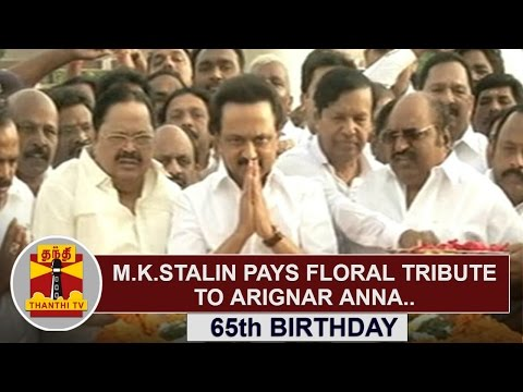 M.K.Stalin pays Floral Tribute to Arignar Anna on his 65th Birthday - Thanthi TV