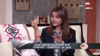 ست الحسن: تأثير العادة السرية على الزوجين .. د. منى رضا