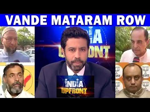 Team Yogi Ordering Muslim Corporators To 'Sing Vande Mataram   India Upfront With Rahul Shivshankar