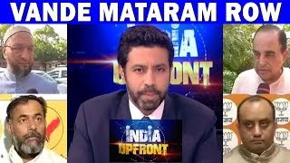 Team Yogi Ordering Muslim Corporators To 'Sing Vande Mataram | India Upfront With Rahul Shivshankar
