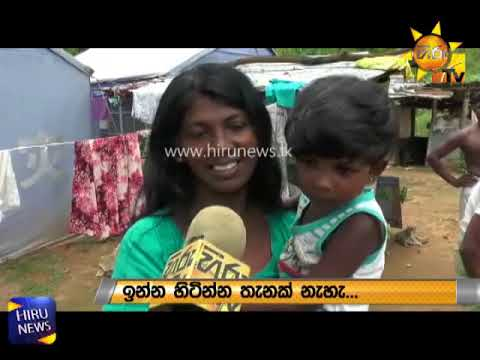 Kegalle Family still in Shelters