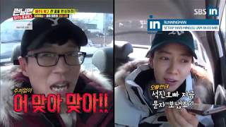 Kwang Soo is like the master of betrayal in Runningman Ep. 389 with EngSub