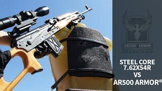 steel core 7 62x54r vs ar500 armor body armor