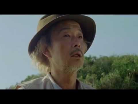映画『シェル・コレクター』予告編