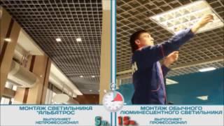 видео Светодиодный светильник Грильято для потолков