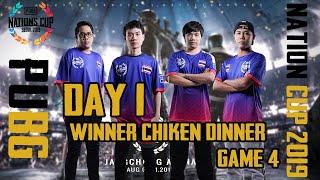 PUBG NATIONS CUP SEOUL 2019 DAY : 1 เกมส์ที่ไทยได้แชมป์ เกมส์ 4