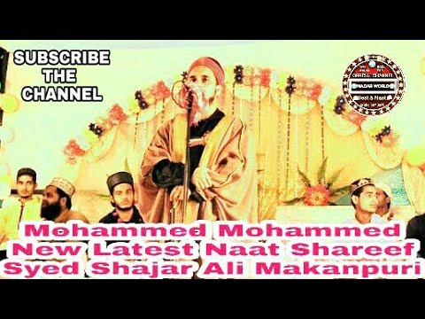 Mohammed Mohammed ~ New Latest Naat Shareef 2018 // Syed Shajar Ali Makanpuri ~~ In Bareilly 18 June