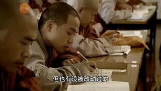 真正的佛法在哪裡第二集  末法時期如何鑑別真假佛法