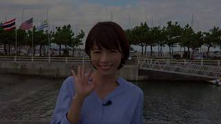 2020年東京オリンピック・パラリンピックのセーリング競技が行われる江...