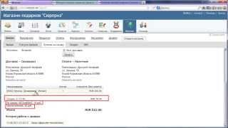 Скидки в магазине на webAsyst Shop-Script 4(В этом видеоуроке Вы узнаете как мощно можно настраивать скидки в магазине на сервисе webAsyst Shop-Script. Узнать..., 2013-08-21T09:36:25.000Z)