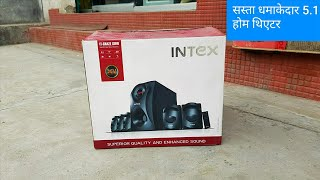 INTEX IT Craze SUFB 5.1 HOME THEATRE UNBOXING (Sabse sasta Powerful 5.1 home theatre)
