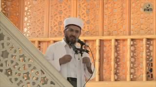 Merhaba Ey Şehr i Ramazan İhsan Şenocak Hoca