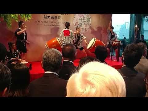 Karaka Japanese Taiko Group open Japanese Festival to HK Chief Exec Carrie Lam