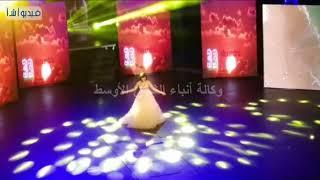 انطلاق الحفل الختامي لمهرجان الاسكندرية السينمائي لدول حوض البحر المتوسط بمكتبة الاسكندرية L*
