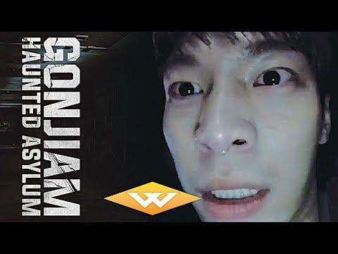 GONJIAM: HAUNTED ASYLUM (2018) Official Teaser | Korean Horror