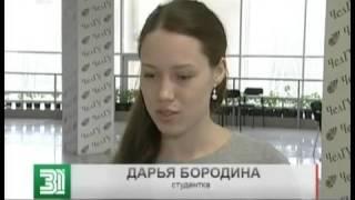 Челябинским студентам обещают 3 миллиона рублей на обучение за границей(, 2016-03-23T14:50:00.000Z)