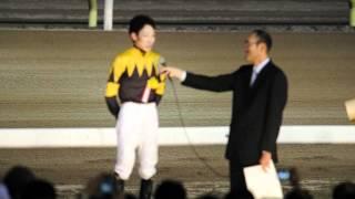 第58回東京ダービー(SI)優勝 本橋孝太騎手