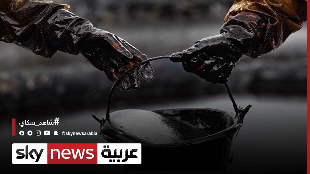 بغداد وبيروت توقعان اتفاقا لبيع زيت الوقود الثقيل