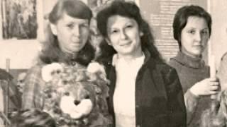 Love Story (Гундины 25 лет вместе)