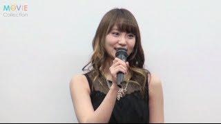 永尾まりや(AKB48)、梶間広之、花村裕加、高橋里央、梶田征則監督/『...