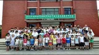 Pri la elementa lernejo en Taiyuan