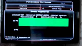 SKYWAY classic 3(, 2013-05-22T10:38:44.000Z)