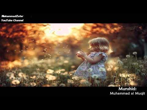 Ard al Wakrah | أرض الوكرة - محمد المقيط | Muhammad al Muqit