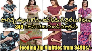 Feeding Maternity Nursing Nighty Nightwear under 500 feeding nighty haul