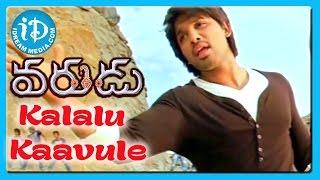 Kalalu Kaavule Song - Varudu Movie Songs - Allu Arjun - Bhanusri Mehra - Arya