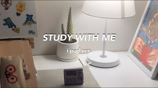 Study with me | i pad air 4 | …