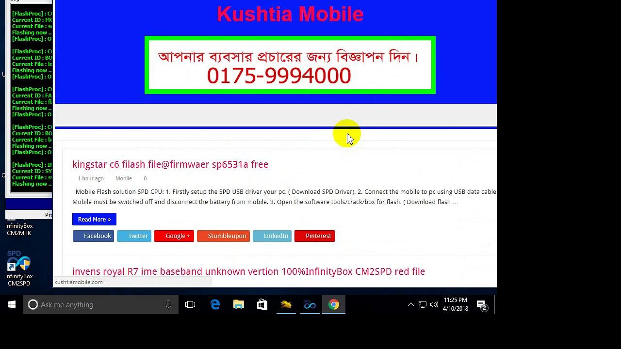 Download hotwav venus r10 imei repair don 1000 tested me