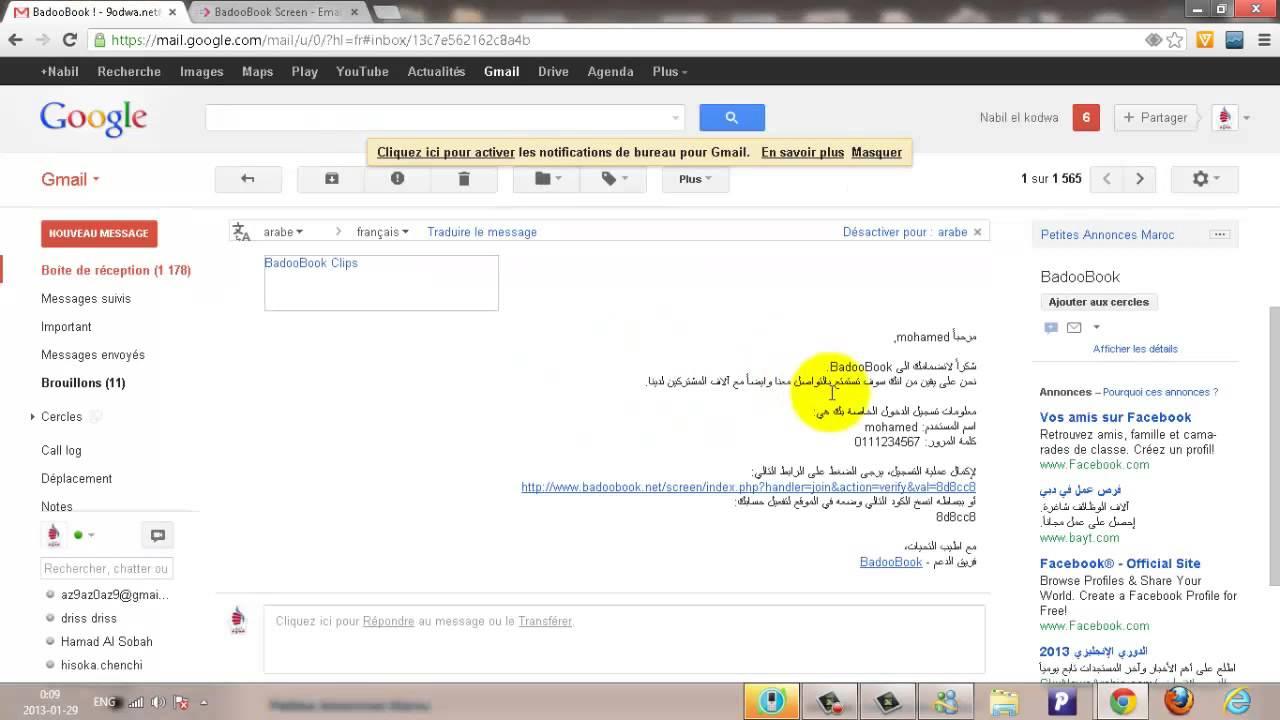 شرح موقع بادو بوك - YouTube