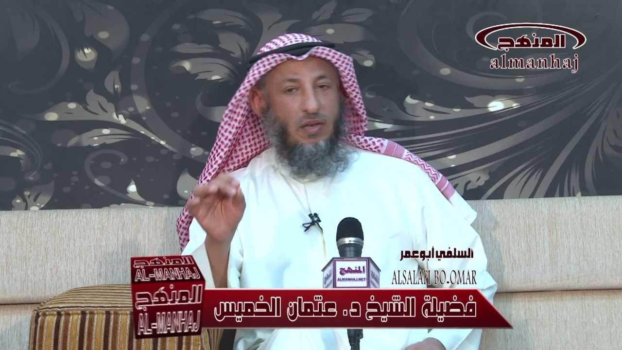 الشيخ عثمان الخميس طرفه يذكرها الشيخ عن شيعي أفحم
