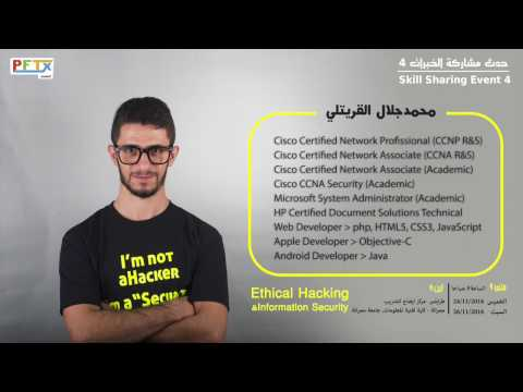 PFTx v4 Ethical Hacking