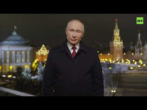Putin delivers New Year's Eve address in Moscow