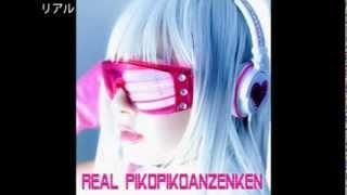 2012年4月30日発売のCD試聴用です.