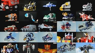 all dx gattai gougou sentai boukenger 2006 dx 轟轟戦隊ボウケンジャー power rangers operation overdrive