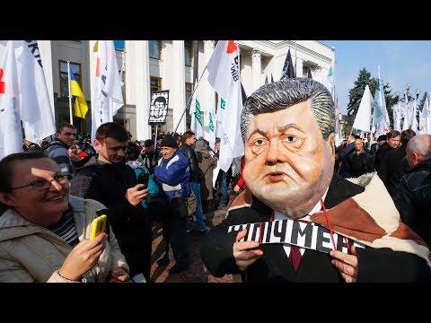 Здание Верховной Рады Украины заблокировано протестующими | НОВОСТИ
