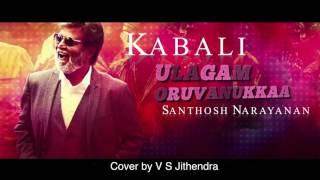 Download Hindi Video Songs - Ulagam Oruvanukka BGM Cover |  Kabali | Rajinikanth | Pa Ranjith | Santhosh Narayanan