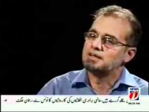 The famous 'Economic Terrorism' series by Zaid Hamid - episode 11